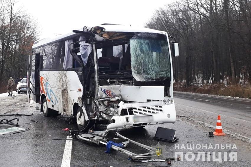 Авария произошла утром 5 декабря / фото hm.npu.gov.ua