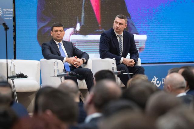Кличко: необходимо внести изменения в Конституцию, зафиксировать успехи реформы децентрализации / kiev.klichko.org
