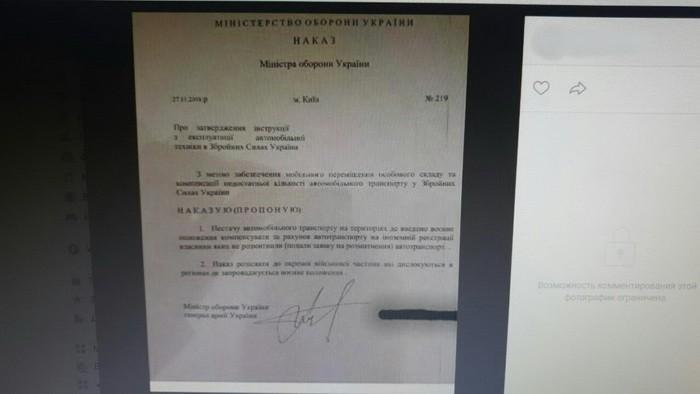 Пресс-центр СБ Украины