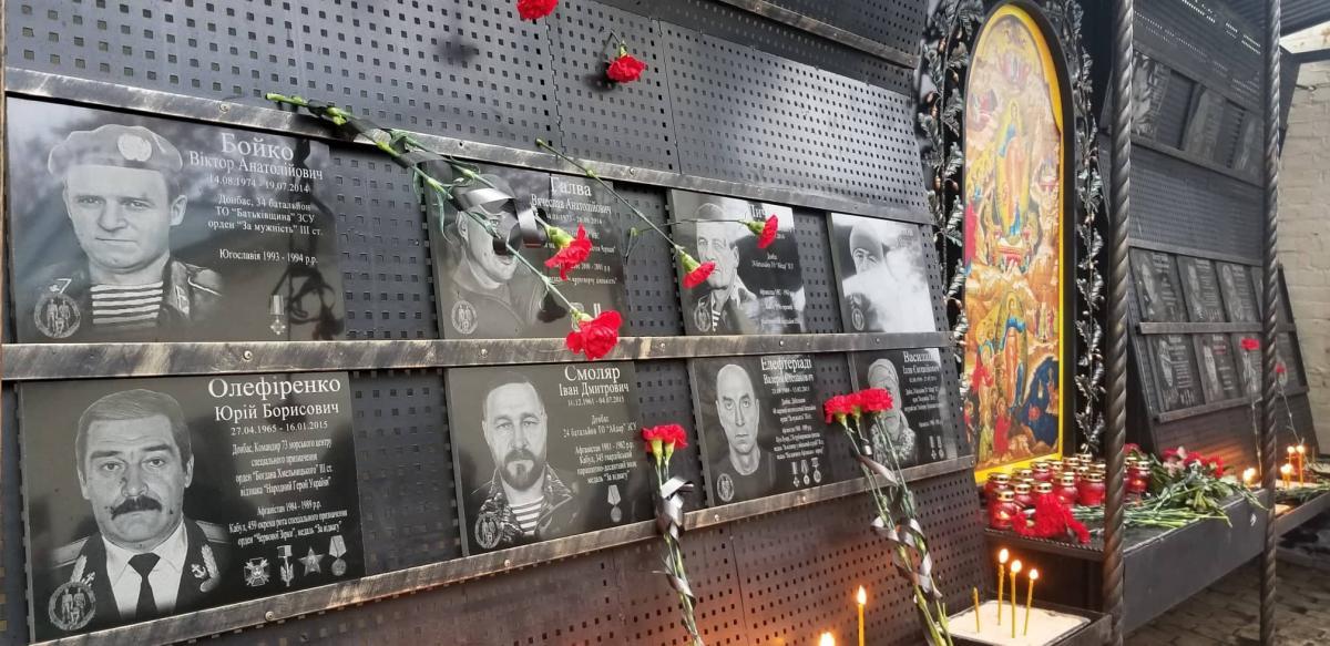Стена памяти и скорби / Центр информации УПЦ
