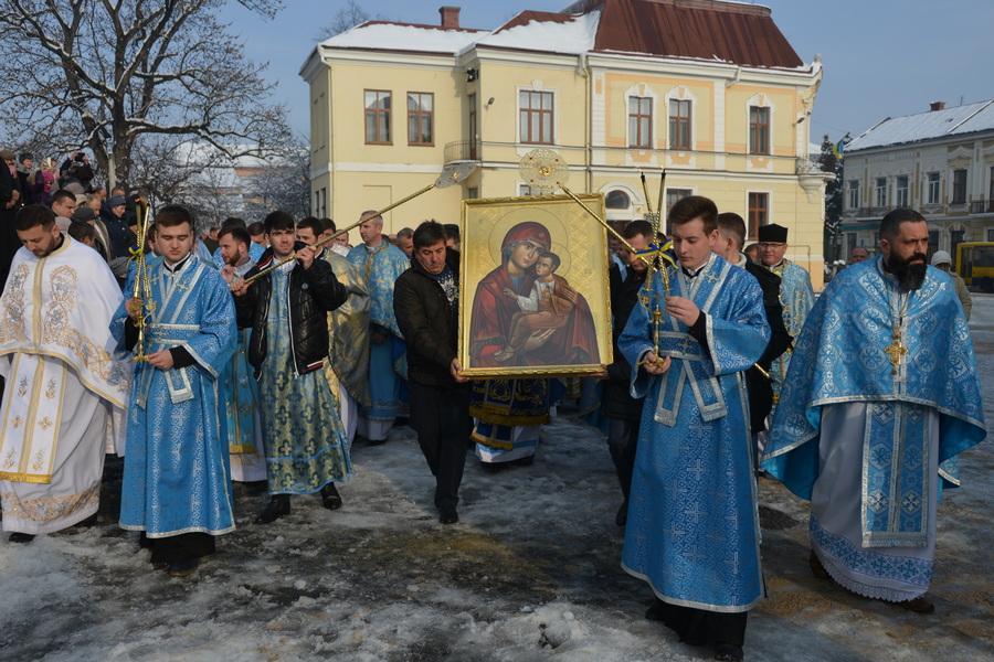 В Коломые освятили икону Пресвятой Богородицы / kolugcc.org.ua