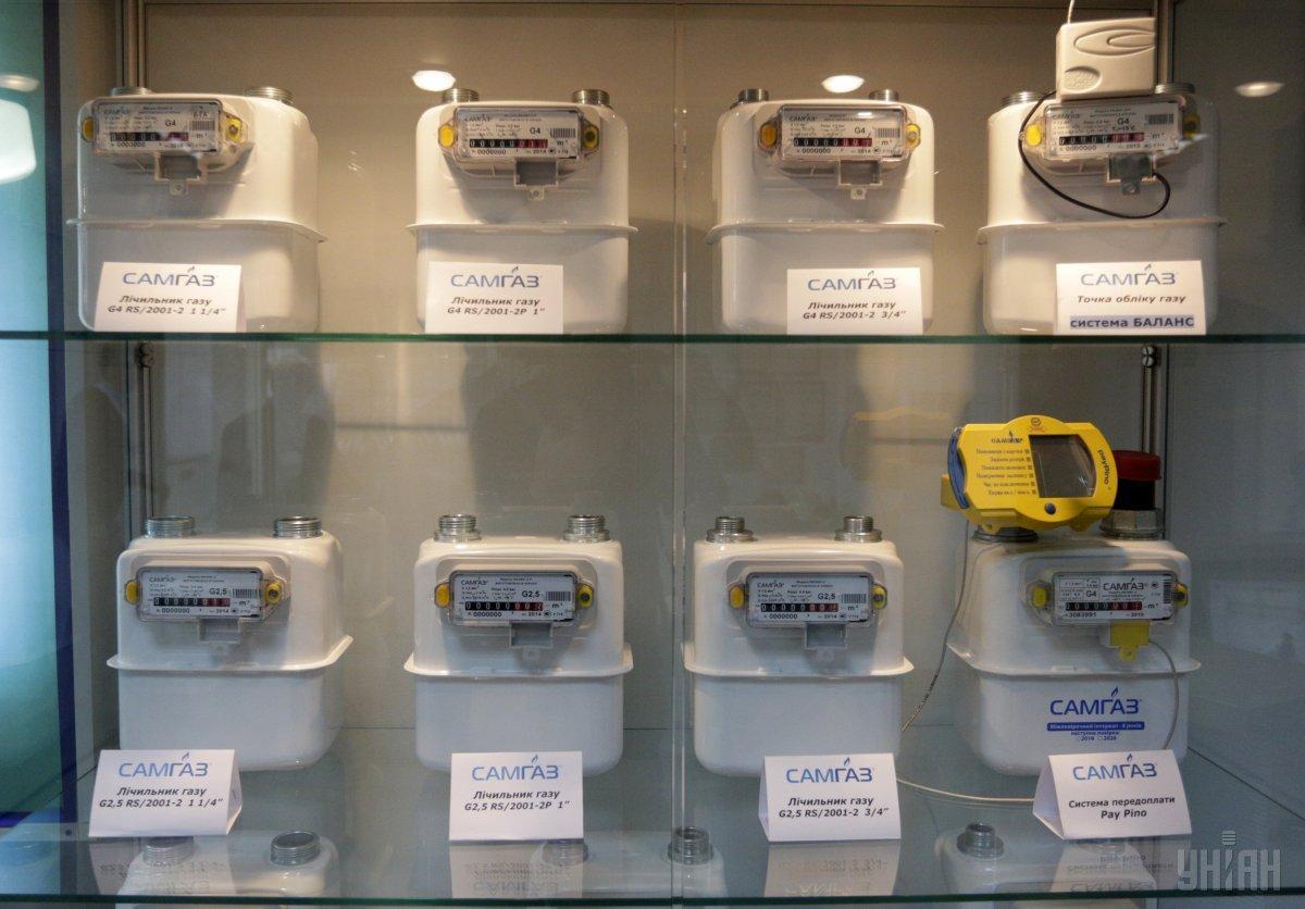 На Облгази покладено обов'язок встановлення лічильників газу для населення / фото УНІАН