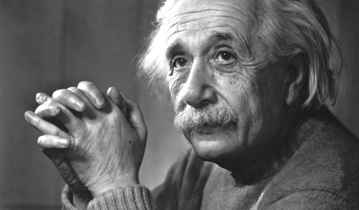 Эйнштейн / фото из открытых источников