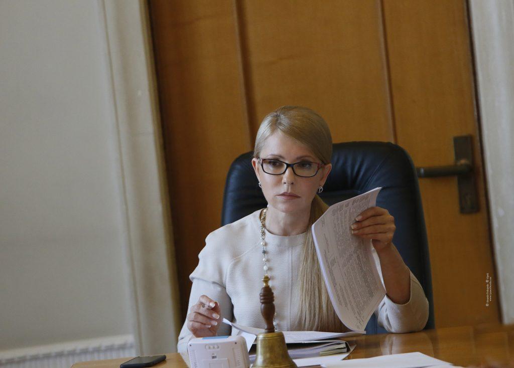 Тимошенко та «Батьківщина» підтримали припинення дії договору про дружбу з РФ / photo by Alexander Prokopenko