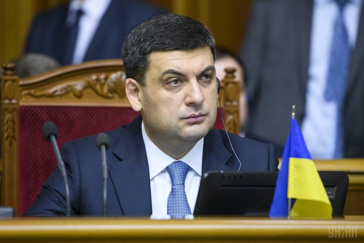 Гройсман прокомментировал заявление Лаврова / фото УНИАН
