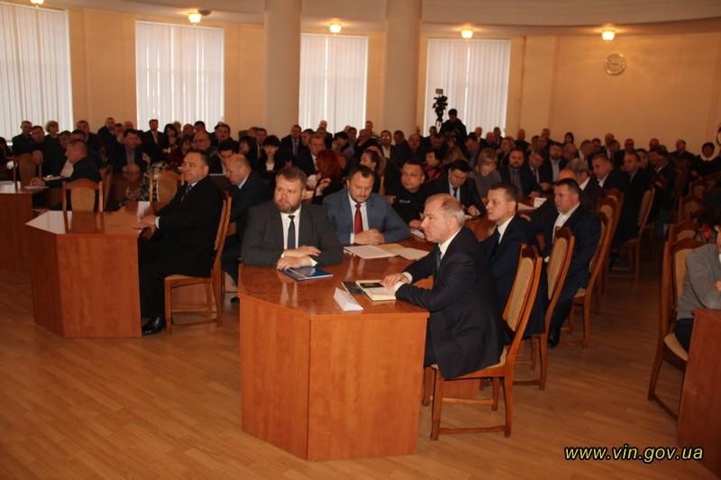 Участь у засіданні взяли понад 200 осіб / фото прес-служба Вінницької ОДА