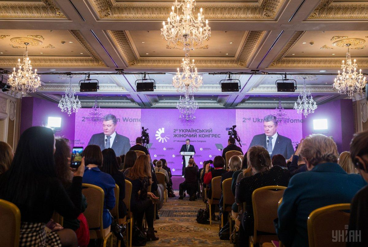 Порошенко предлагает ввести гендерные квоты в закон о выборах нардепов / фото УНИАН