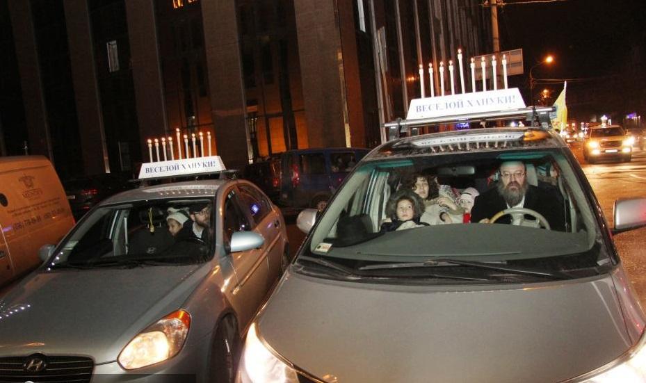В Днепре пройдет ханукальный парад лимузинов / djc.com.ua