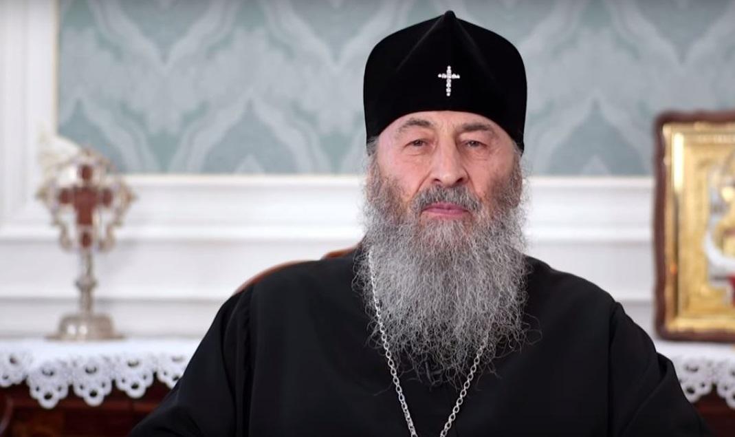 Митрополит Онуфрій розповів, як стати щасливим / news.church.ua