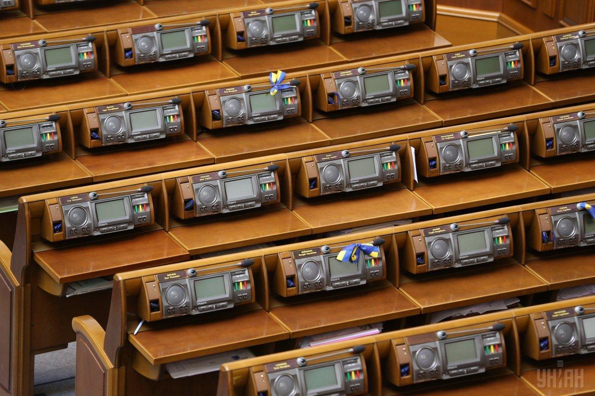 Депутаты сегодня прогуливали работу / фото УНИАН