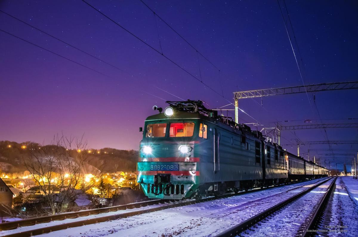 Во Львове полиция расследует обстоятельства гибели киевлянина в результате наезда поезда / фото facebook/Ukrzaliznytsia