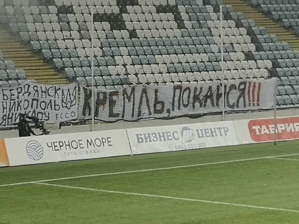 В Одессе задержали футбольных фанатов / фото facebook/romabra