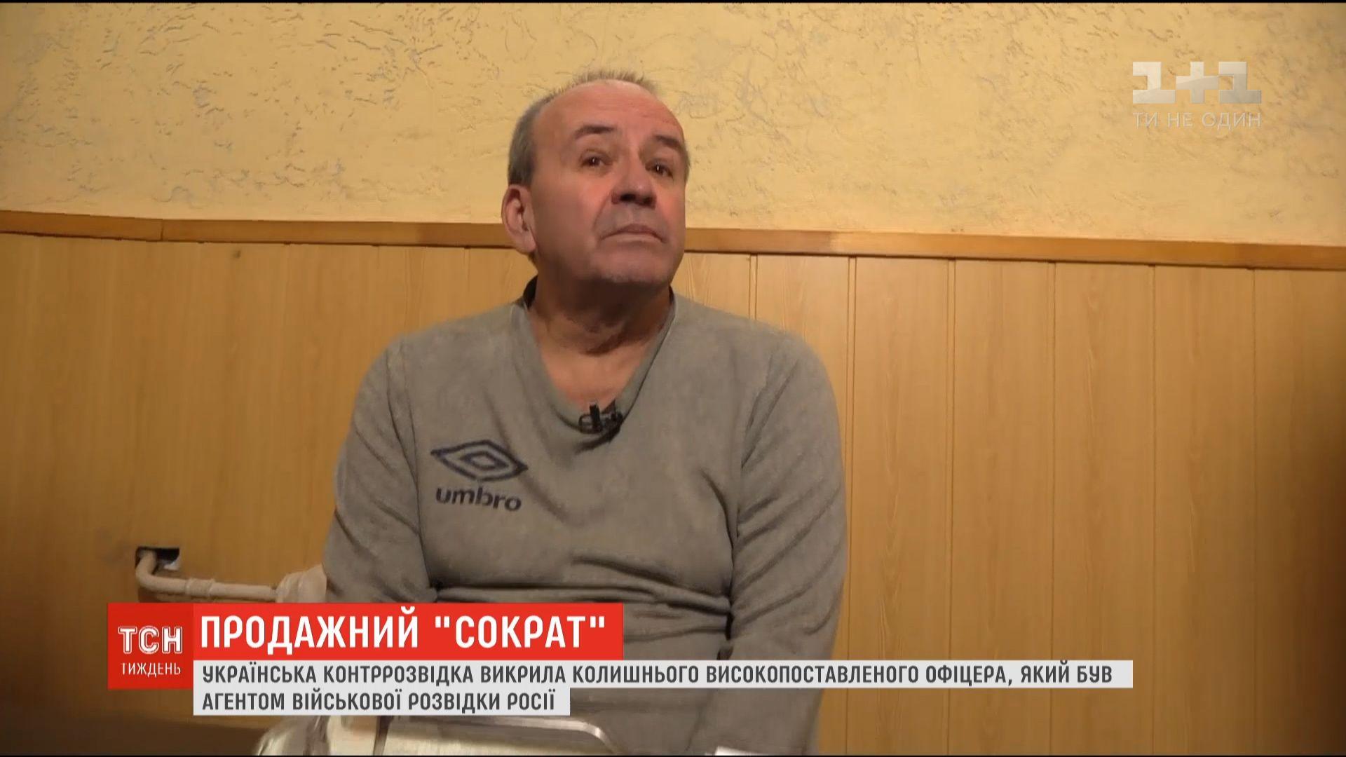 Свого часу СергійЛазарєввміністерстві оборонивідповідав за облік усієї техніки в Збройних Силах / скріншот