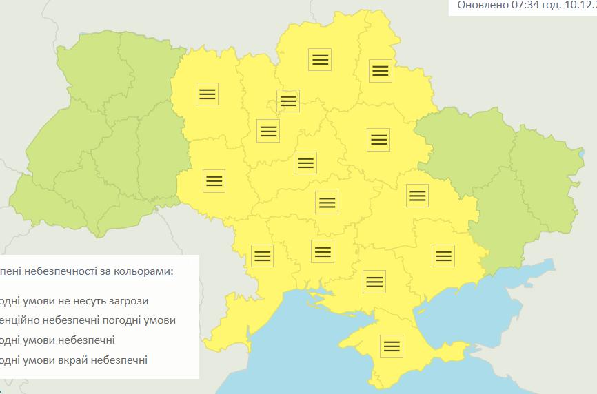 Туман очікується у багатьох регіонах / Укргідрометцентр