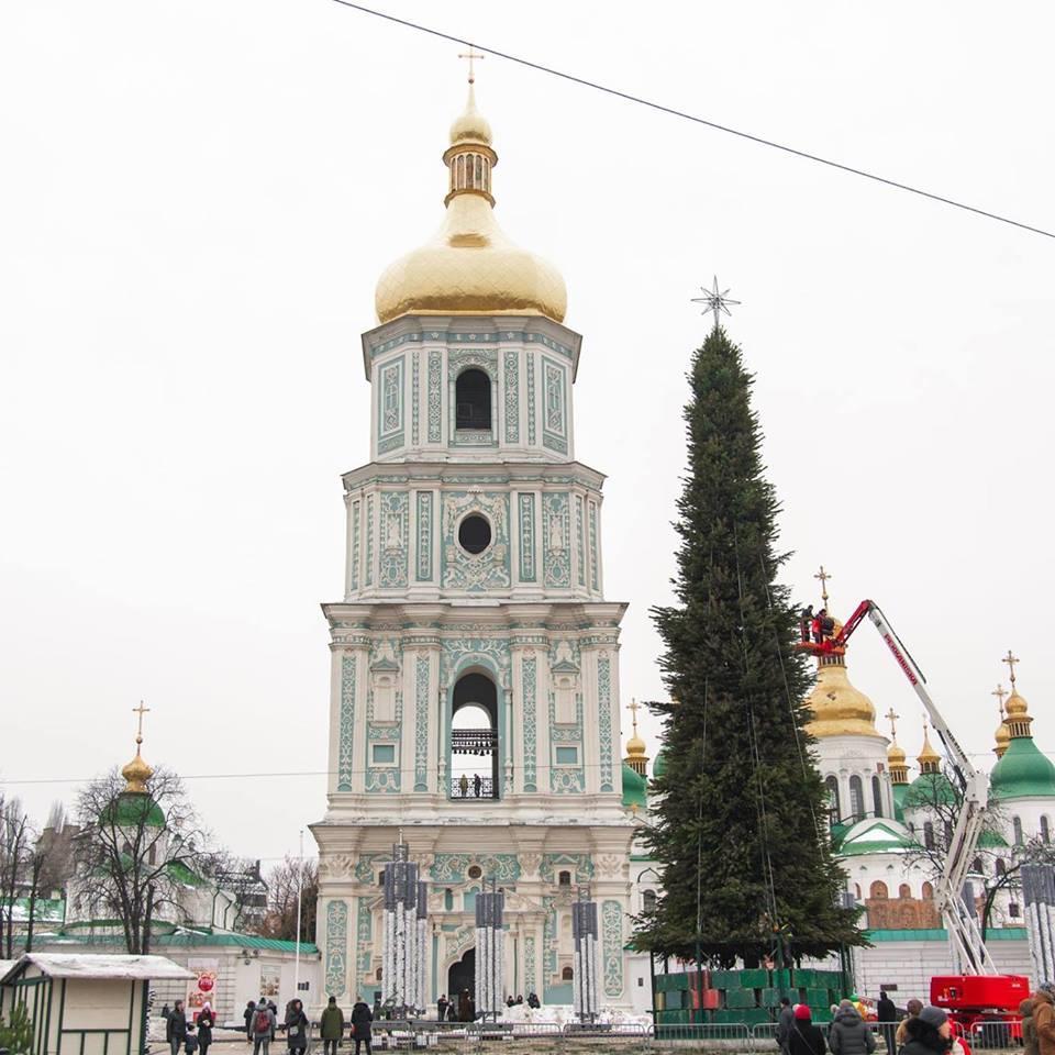 фото facebook.com/FolkUkraine