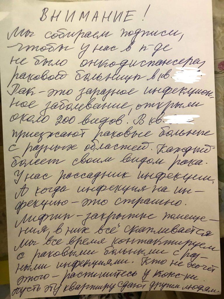 takiedela.ru