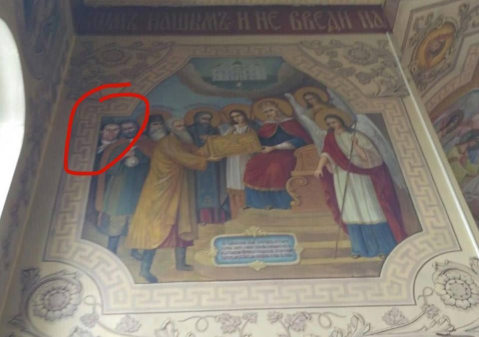 Бывшего начальника Николаевского морского порта нарисовали на иконе  / фото apostrophe.ua