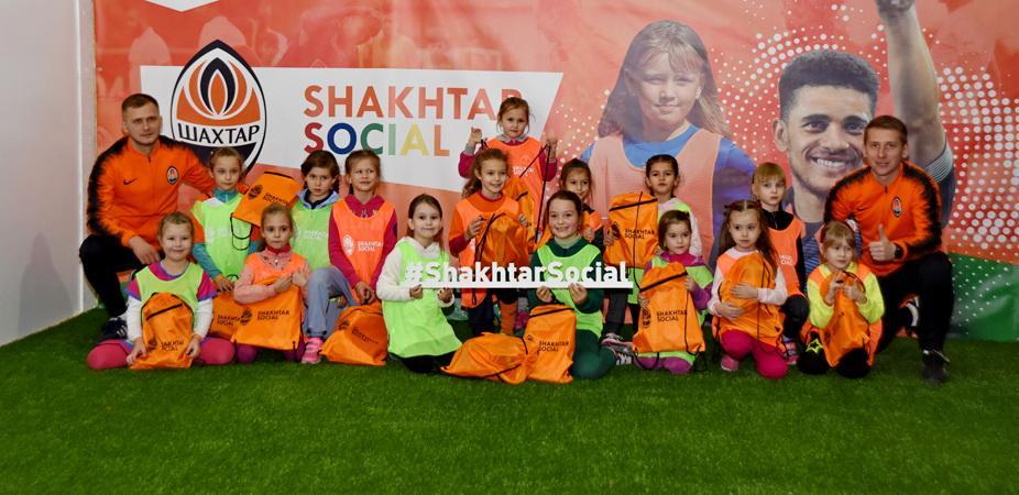 В Харькове создается футбольная команда для девочек по инициативе ФК Шахтер / shakhtar.com