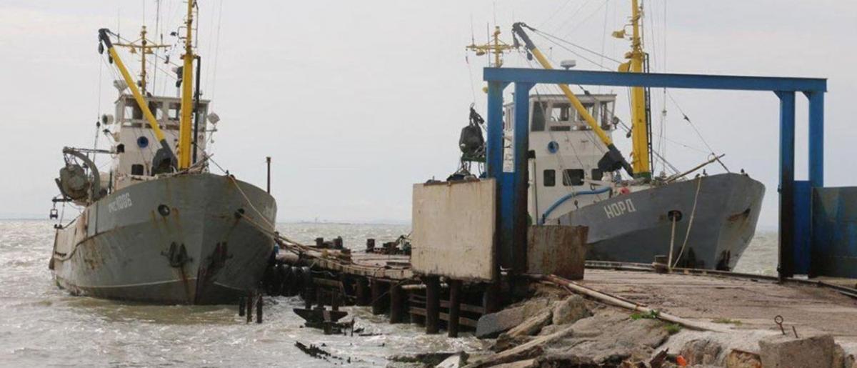 В этот раз рыболовецкое судно уценили сразу на 20% / фото ТСН.ua