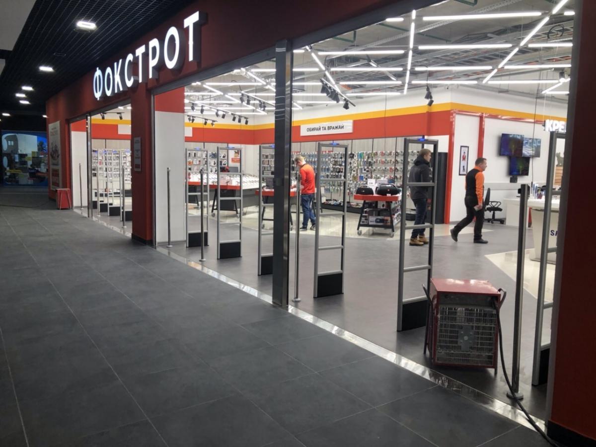 10d72e155e3e В декабре 4 новых магазина дополнят географию обновления сети бытовой  техники Фокстрот, а в 1 магазине, начавшем работу в прошлом месяце,  состоится праздник ...