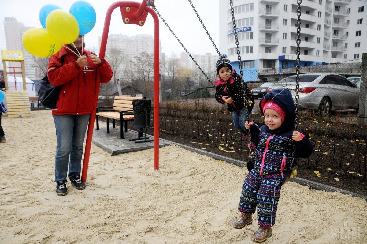 Песок на детских площадках в Днепре и Мариуполе содержит наибольшее ... 515de351efa