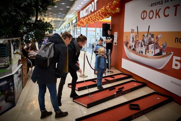 d8e75da06674 В компании также сообщили, что еще в двух магазинах сети Фокстрот, которые  с ноября принимают посетителей и работают в техническом режиме, ...