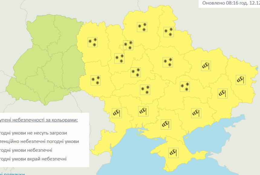 В Україні сьогодні погіршиться погода / Укргідрометцентр