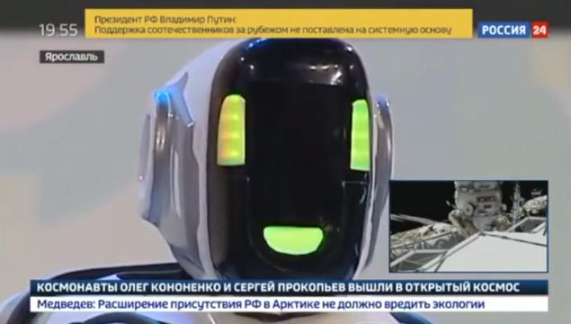 """На технофоруме в Росії людини в костюмі видали за технологічного робота / скріншот відео """"Росія 24"""""""