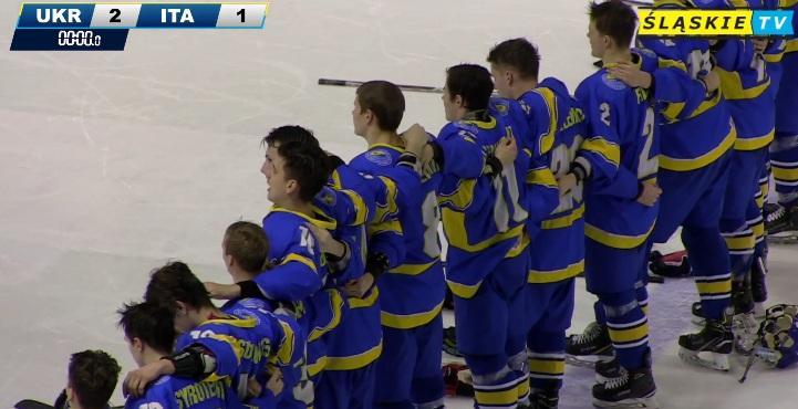 Молодіжна збірна України з хокею / xsport.ua