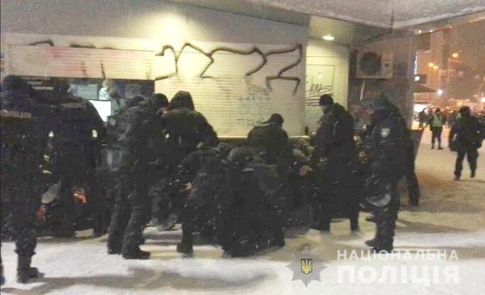 Нацполиция Украины