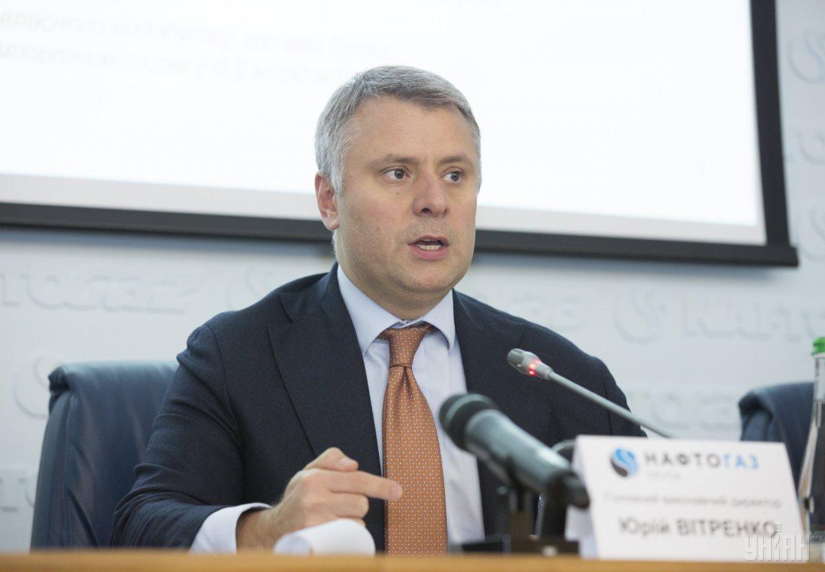 Витренко пообещал, что подробности сообщит потом / фото УНИАН