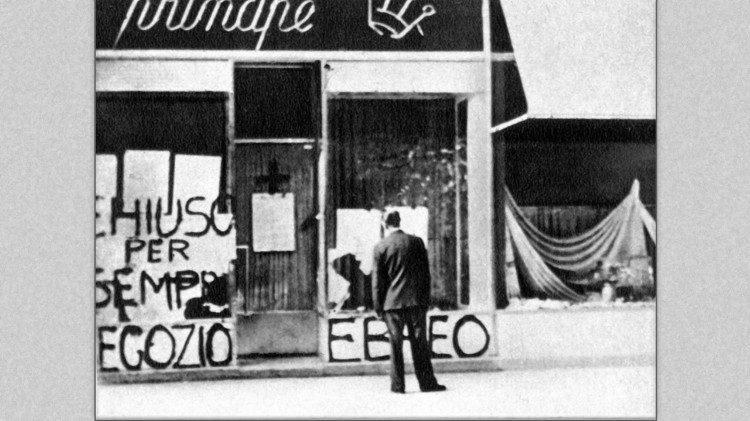 Рим во времена нацистской оккупации / vaticannews.va