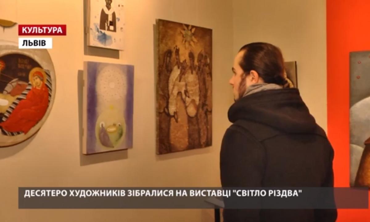 Выставка во Львове / скрин с відею zaxid.net