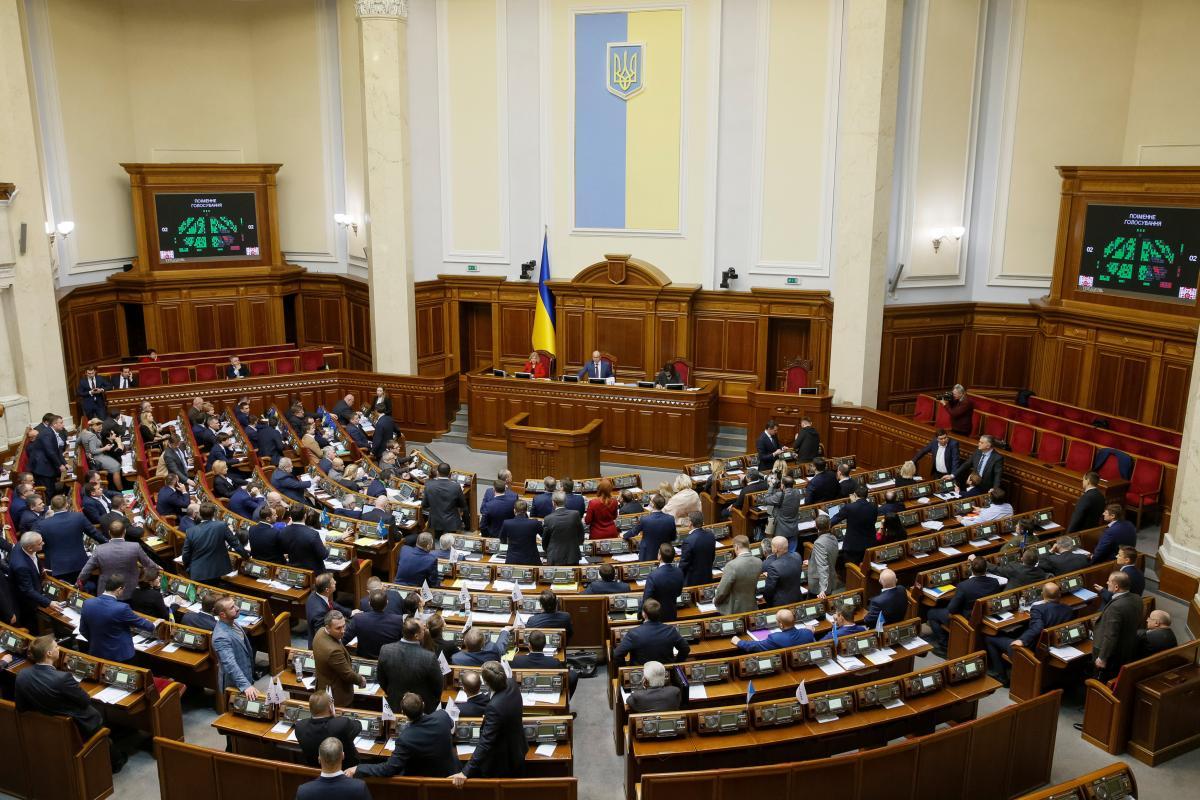 Кравчук прокоментував провал у ВР голосування за президентські законопроекти / Ілюстрація REUTERS