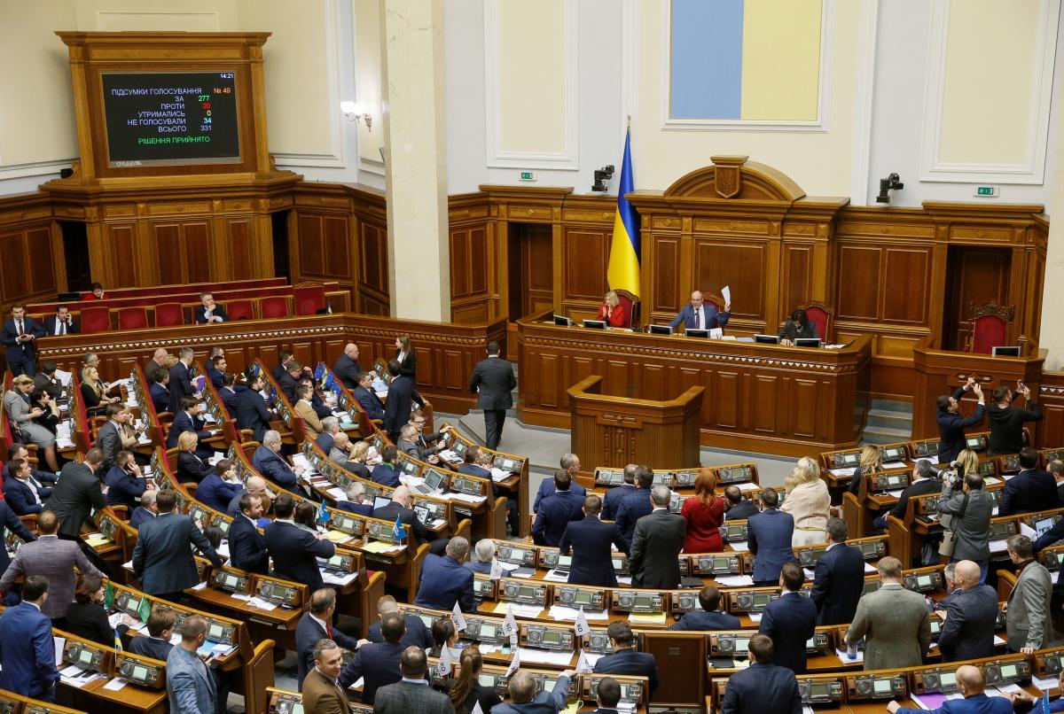 Рада приняла законопроект о переименовании УПЦ МП / Иллюстрация REUTERS