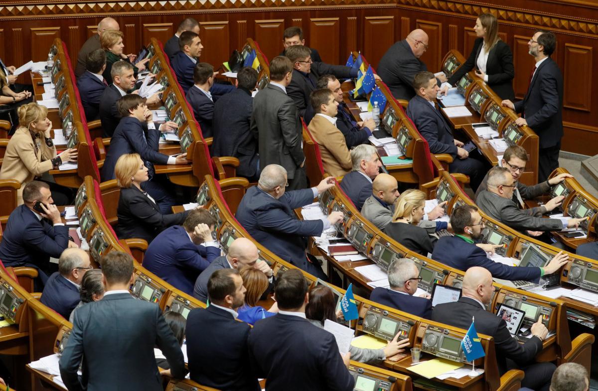 В АП прокомментировали отказ Рады рассматривать законопроект Зеленского о незаконном обогащении / Иллюстрация REUTERS