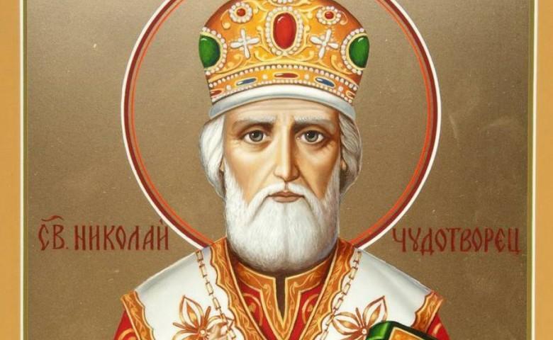 День Святого Миколая святкується 19 грудня