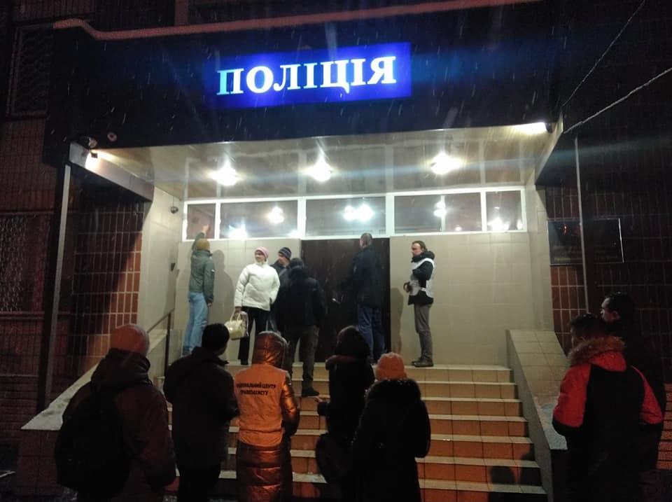 Четырех человек для дачи объяснений доставили в управление полиции / фото facebook.com/c14.news.reserve