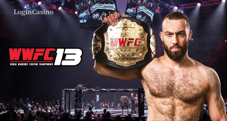 Роман Долидзе признан лучшим бойцом года WWFC/ wwfc.in.ua