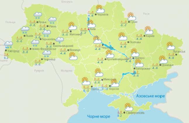 Прогноз погоды на воскресенье, 16 декабря, от Укргидрометцентра