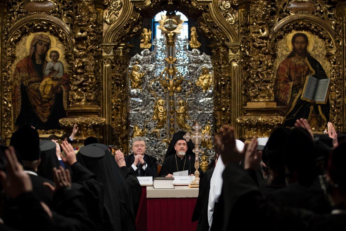 Объединительный собор начался сегодня в Софии Киевской \ Администрация президента Украины