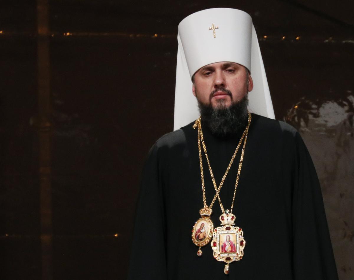 Митрополит УПЦ КП Епифаний \ REUTERS