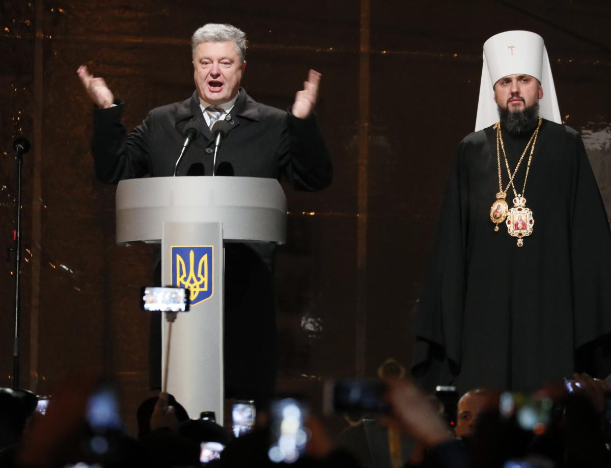 Петр Порошенко и митрополит УПЦ КП Епифаний \ REUTERS