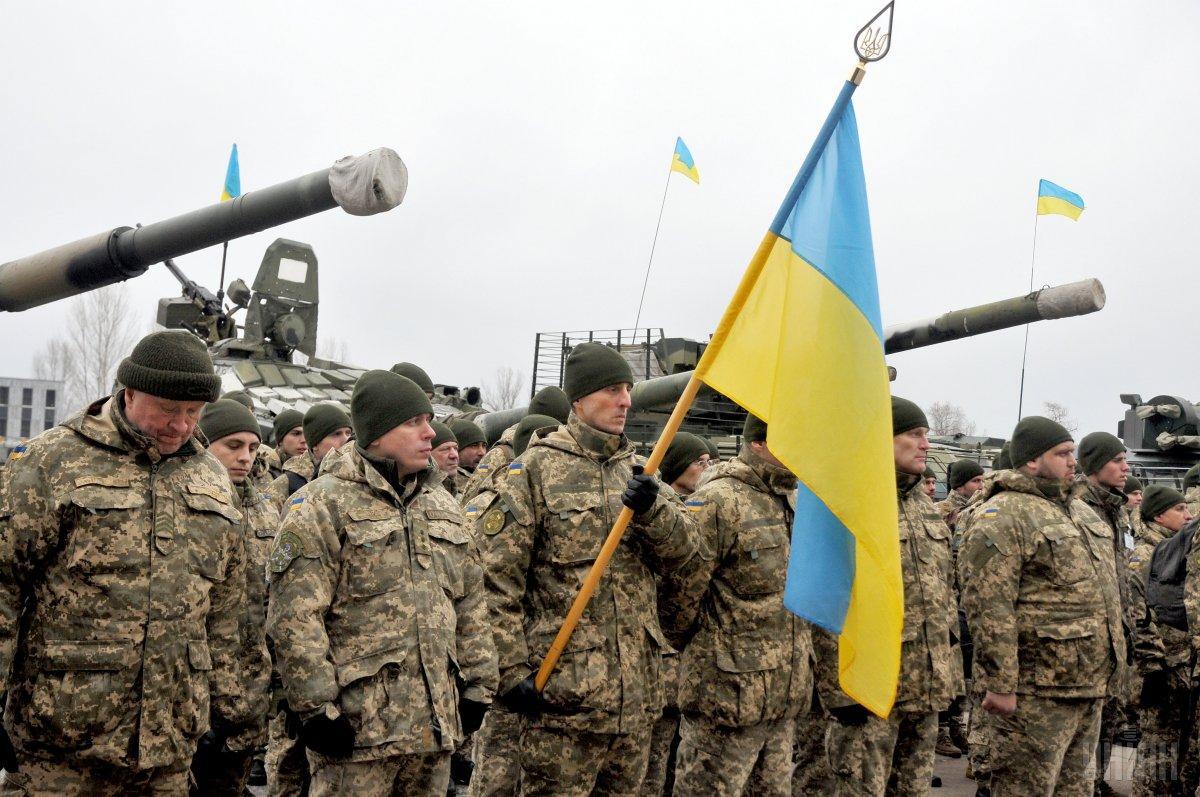 День защитника Украины является выходным с 2015 года / фото УНИАН