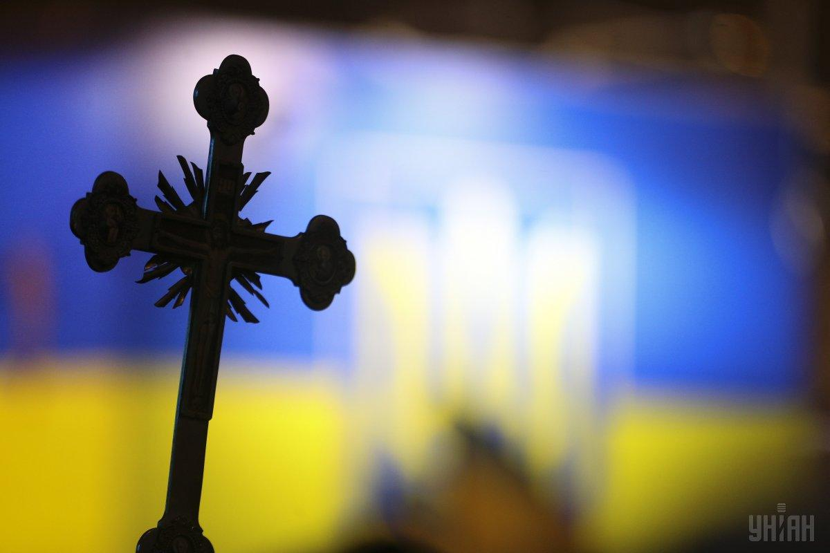 Во Львове прошла акция «Переходи в Православную церковь Украины» / фото УНИАН