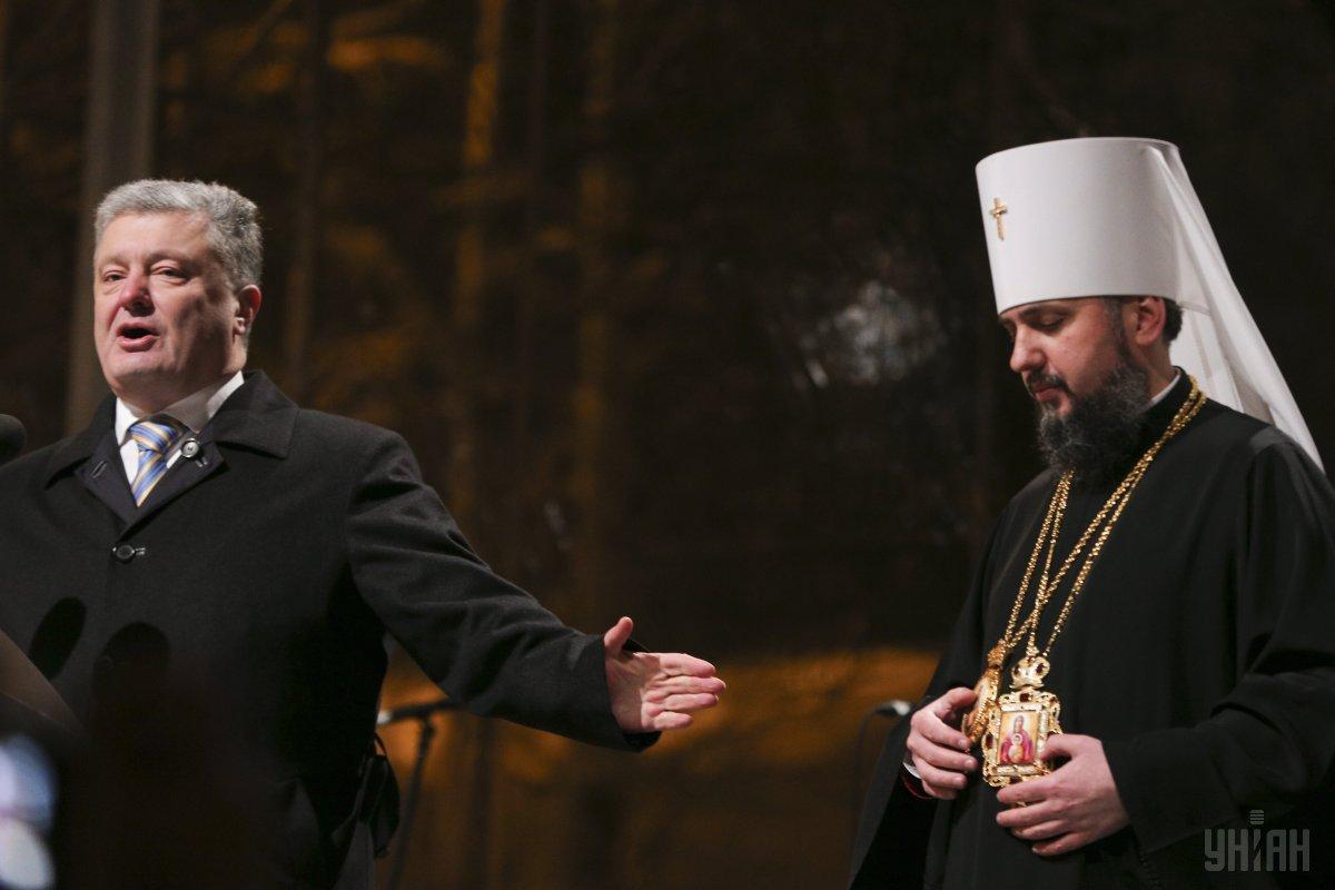 15 декабря избран глава новой украинской церкви / фото УНИАН