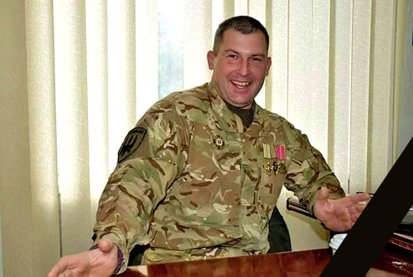 15 декабря на Донбассе погиб офицер Денис Лошкарев / фото facebook.com/NGUmainpage/