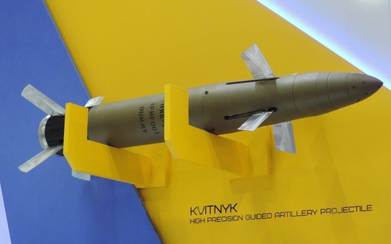 Данное оружие способно поражать цель на расстоянии до 20 километров / фото defence-ua.com