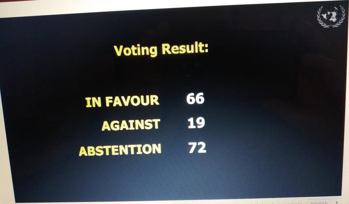 Резолюцию Генассамблеи ООН поддержали 66 стран / скриншот УНИАН