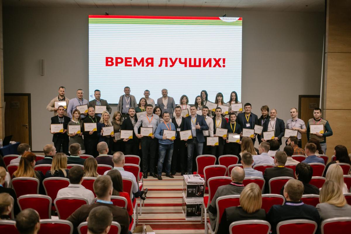 Фокстрот – серед найбільших роботодавців України-2018 і №1 – в галузі  торгівлі електронікою 875c76c36beb7